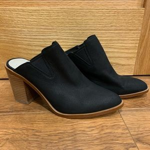 1. State Lindley black leather mules Nordstrom
